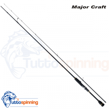Major Craft Firstcast Light Game