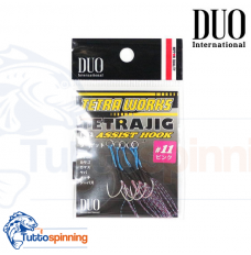 DUO Tetra Work Assist Hook