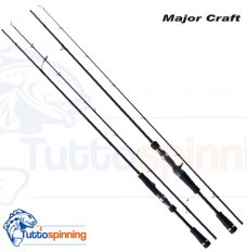 Major Craft Firstcast Bass Fishing