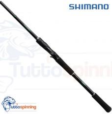 Shimano Curado Casting Rod